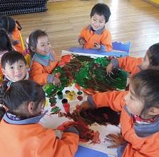 Kindergarten-quadratisch